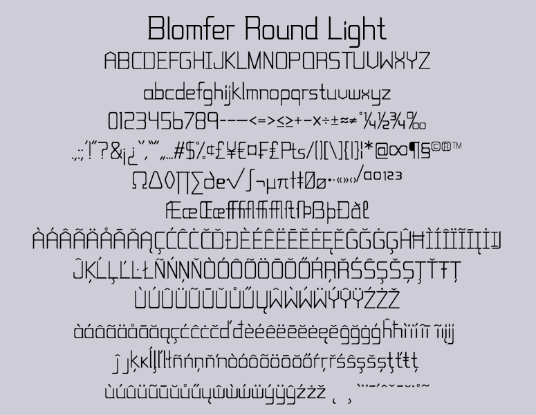 Blomfer Round Light