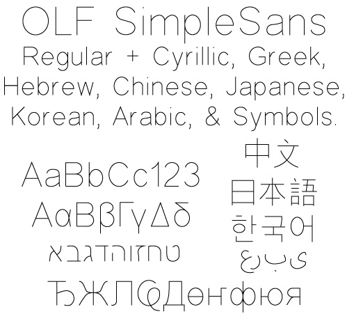 OLF Simple Sans CJK OC Regular- Chinese, Japanese, Korean +more